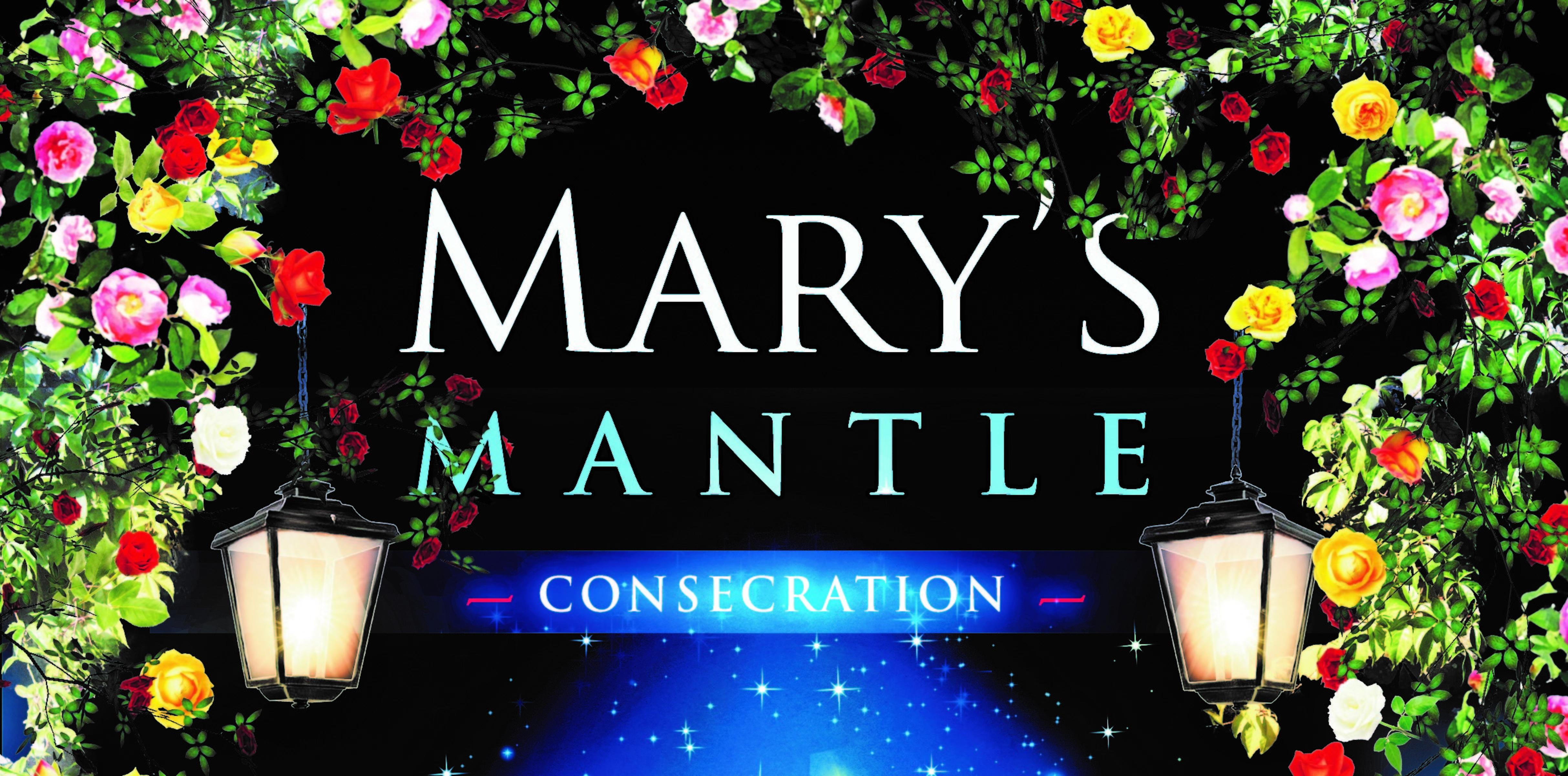 Marys Mantle